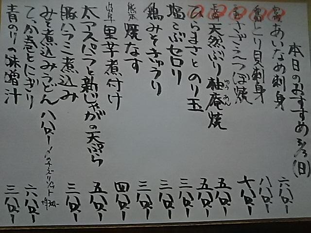 2019-03-03T16:41:13.JPG