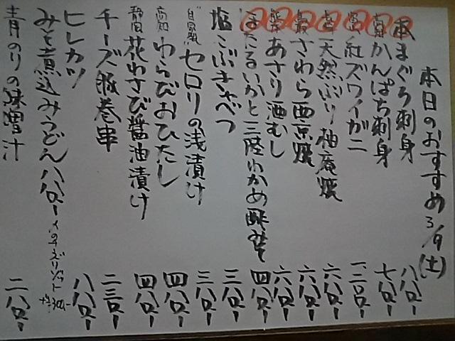 2019-03-09T16:32:35.JPG