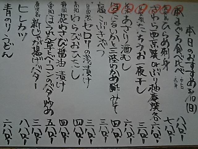 2019-03-10T16:51:14.JPG