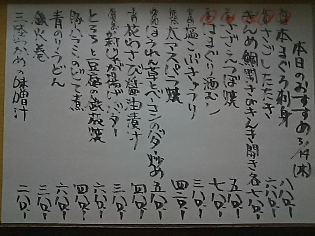 2019-03-14T16:50:45.JPG